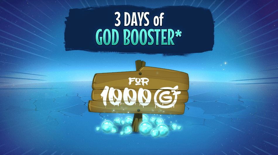 三天的上帝wip特供 3 DAYS OF GOD BOOSTER!