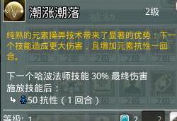 【光法200光能玩法】Lv200