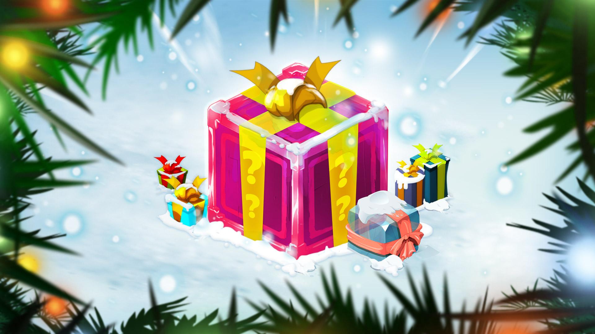 【圣诞礼物免费送】白给的!白给的!